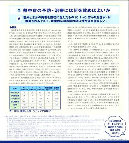 netyusyo0101